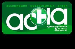асна логотип с лупой 5