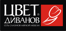 logo Цвет диванов