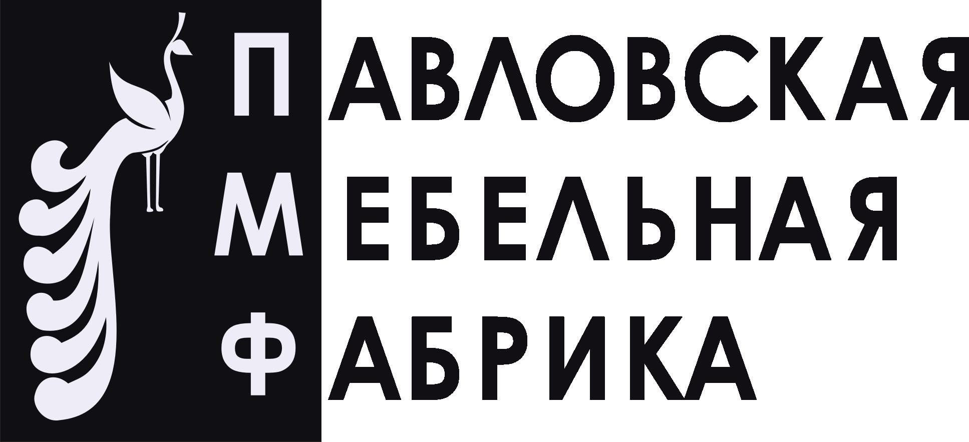Павловская мебельная фабрика