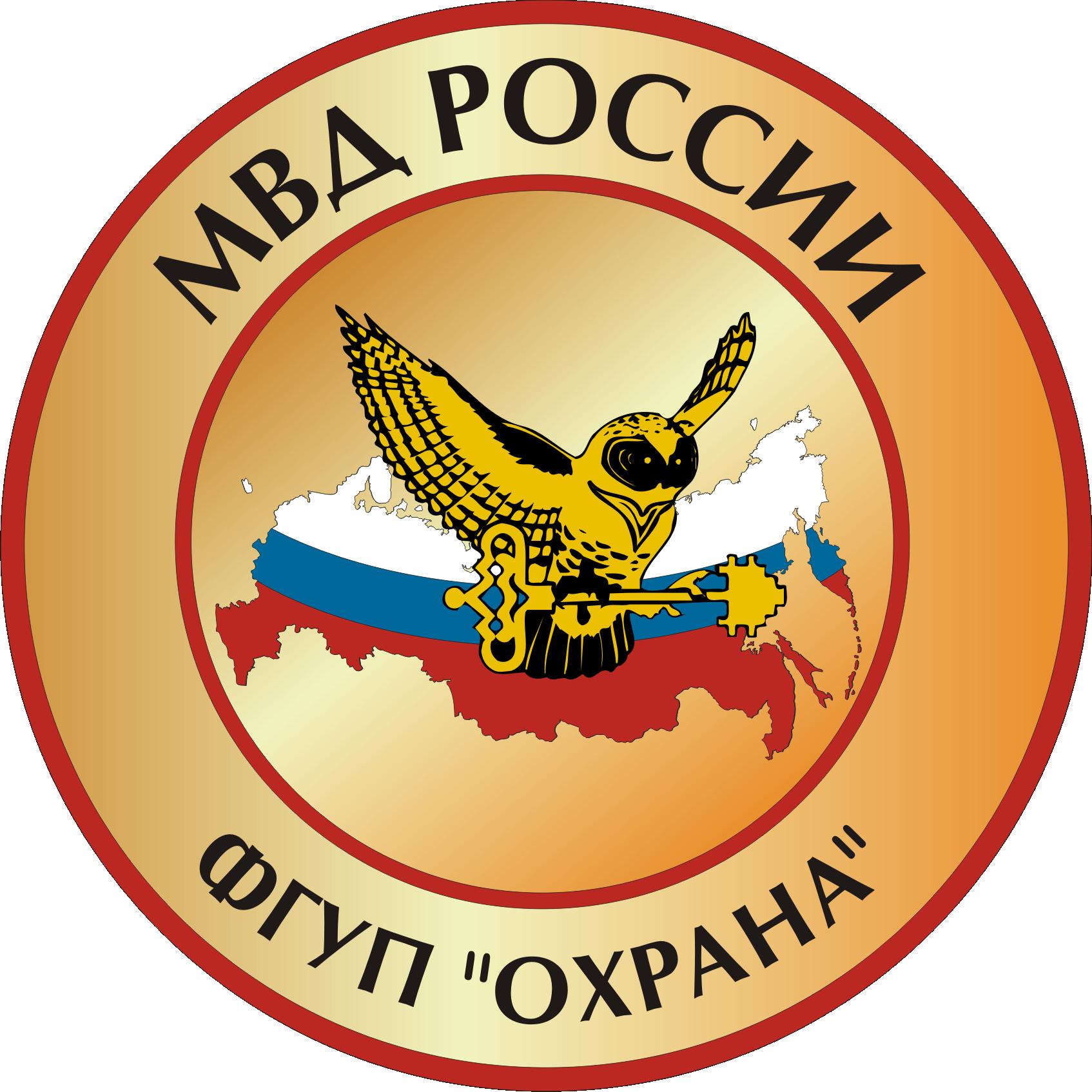 logo охрана
