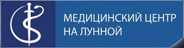 мед_центр