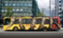 Наружная реклама Домодедово