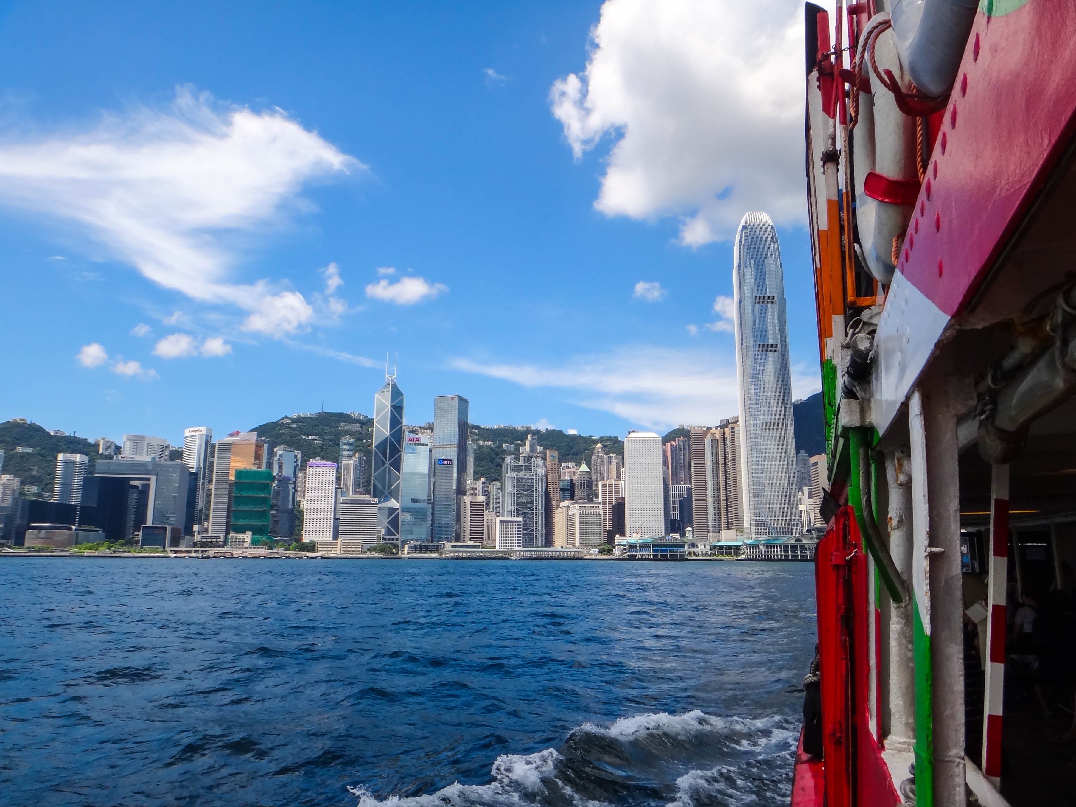 Hong Kong Harbour, HK