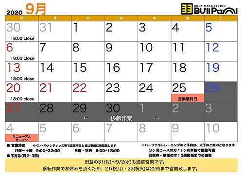 スクリーンショット 2020-08-19 11.56.31.png