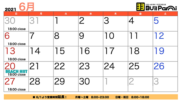 スクリーンショット 2021-05-21 11.10.15.png