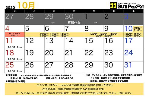 スクリーンショット 2020-09-18 9.56.39.png