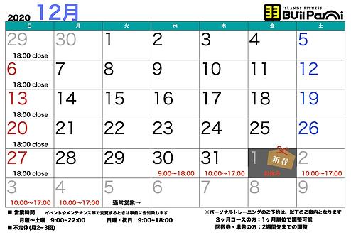 スクリーンショット 2020-11-20 9.02.29.png
