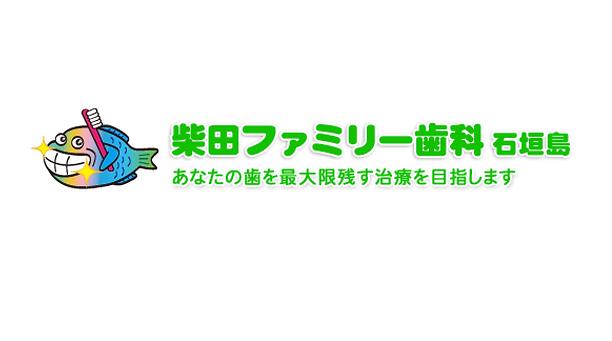 スクリーンショット 2020-06-09 13.38.07.png