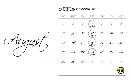 スクリーンショット 2021-07-17 10.26.38.png