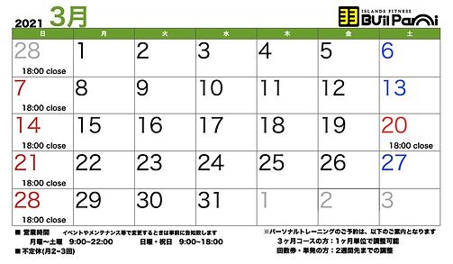 スクリーンショット 2021-02-22 16.52.27.png