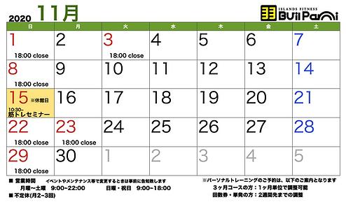 スクリーンショット 2020-10-19 15.50.34.png