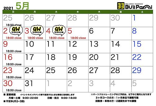 スクリーンショット 2021-04-15 19.24.55.png