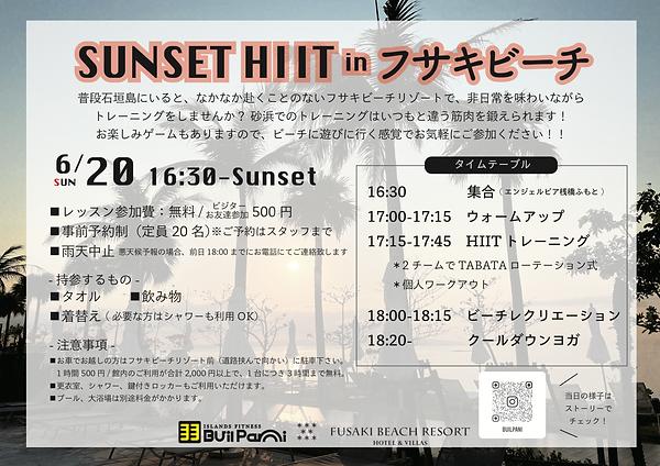 スクリーンショット 2021-05-13 14.46.37.png
