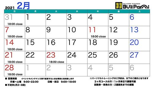 スクリーンショット 2021-01-20 16.04.29.png