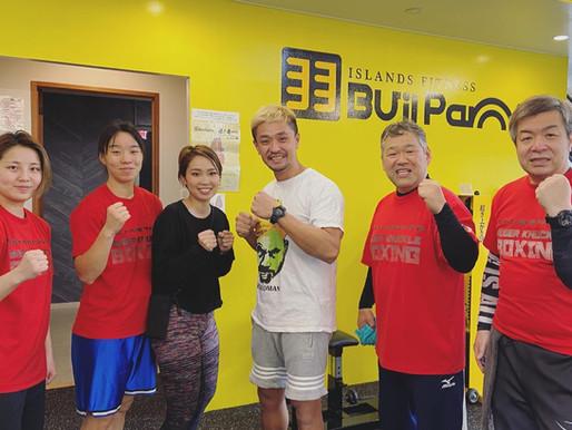 東京五輪2020女子ボクシング日本代表来店!