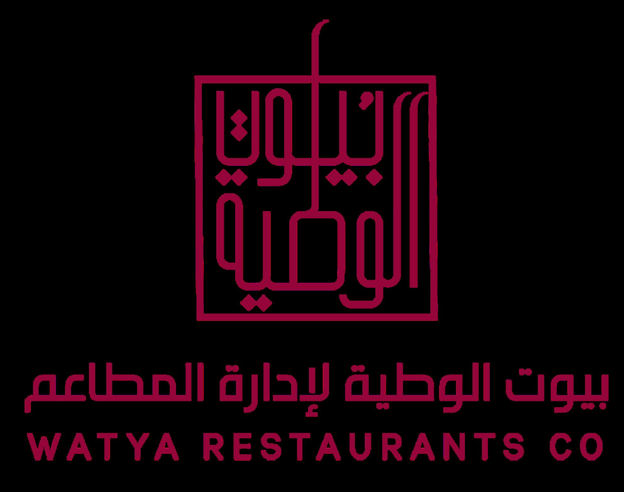 Watya Restaurants