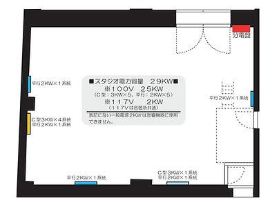 Studio1_PS.jpg