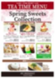 春teatime20200224 (2)_page-0001.jpg
