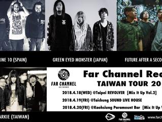 Far Channel Records TAIWAN TOUR 2018