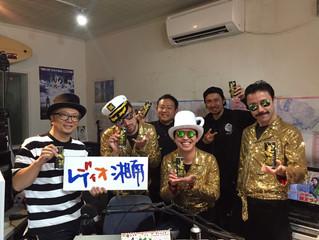 【ラジオ番組】レディオ湘南83.1MHz X-ing x Far Channel Records x 湘南ゴールドエナジー presents 「A-CIRCLE」ゲスト:EspressoBoys 20