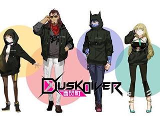 Go Go Riseが楽曲提供する『Dusk Diver 酉閃町』とは!?