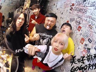 JAL 国際線の機内でGo Go Riseが聴ける! JALグループ国際線 機内オーディオにアルバム『跨越 -CROSSOVER-』が搭載決定!