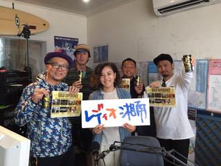 【ラジオ番組】レディオ湘南83.1MHz X-ing x Far Channel Records x SHONAN GOLD ENERGY presents 『A-CIRCLE』ゲスト:佐野碧 201