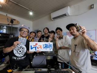 【ラジオ番組】レディオ湘南83.1MHz X-ing x Far Channel Records x SHONAN GOLD ENERGY presents 『A-CIRCLE』2019.9.5 ゲス