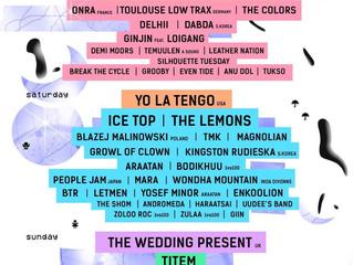 【ETTR NEWS】PeopleJam モンゴルのPlay Time Festivalへ出演が決定 !