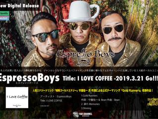 【New Digital Release】EspressoBoys 『I LOVE COFFEE』 配信リリース決定!