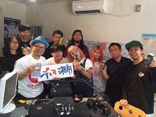 ラジオ番組『A-CIRCLE』ゲスト:GOGO RISE(From 台湾)