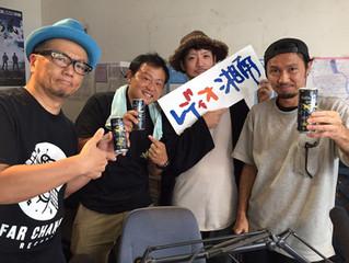 【ラジオ番組】レディオ湘南83.1MHz X-ing x Far Channel Records x SHONAN GOLD ENERGY presents 『A-CIRCLE』2019.8.29 ゲ