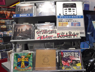 【JAPAN TOUR DAY.2】Go Go Rise(Taiwan) @ Tower Records Yokohama ご挨拶編!