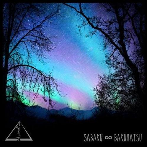 sabaku∞bakuhatsu - Hlaada