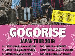 Go Go Rise (Taiwan) JAPAN TOUR 2019