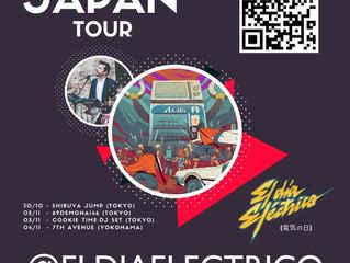 -Far Channel Live Packer JP TOUR- 3組の海外アーティストのツアーを同時開催! El Día Eléctrico( SPAIN/MALLORCA)