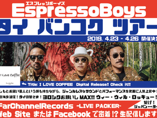 【タイ x 音楽旅】EspressoBoys タイ・バンコク ツアー決定!