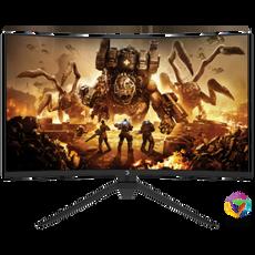 Gamepower Intense X20 27inch 1ms 165Hz Curved RGB Full HD