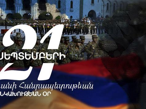 Հայաստանի Անկախ Հանրապետութիւնը Կը Նշէ Իր 24-րդ Տարեդարձը