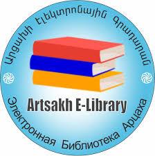 Artsakh e-library.jpg