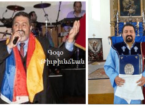 Ազգային երգերու մեկնաբանն ու սարկաւագը՝ Գօգo Թիւթիւնճեան