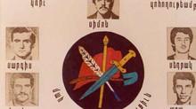 Լիզպոն 2015. Յեղափոխական Դաւանանքի Հինգ Տրոփներ (27 Յուլիս 1983)
