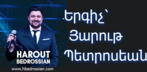 harout-bedrossian-hayem-news-chake_edite