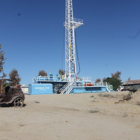 West Kern Oil Museum