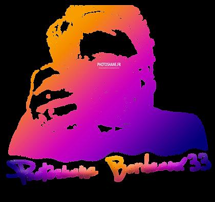 logo photoshane1cadre2.png