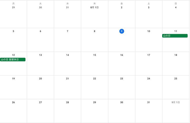 スクリーンショット 2019-08-09 9.41.58.png