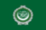 Liga_de_Estados_Árabes.png