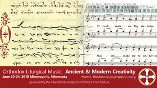 Music Symposium Call for Papers Announced