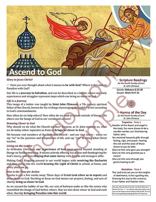Unit 6: Lesson 3: Fourth Sunday of Great Lent (St. John Climacus)