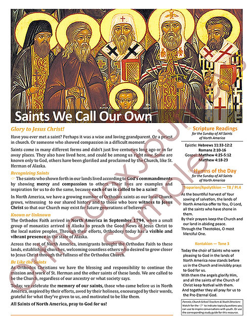 Unit 8: Lesson 3: Sunday of All Saints of North America